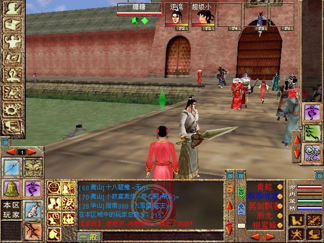 3d网络游戏_境界3D玄幻网游《天地决》试玩体验