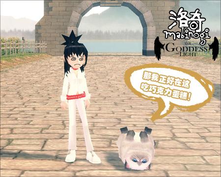加菲猫萌动好爆笑《洛奇》漫画伙伴_05新版首杰杰漫画图片