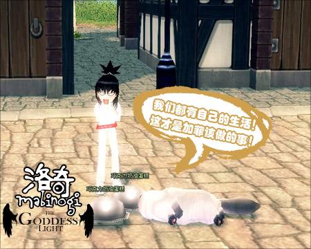 加菲猫新版好伙伴《洛奇》漫画爆笑_05萌动首简人物笔画漫画图片