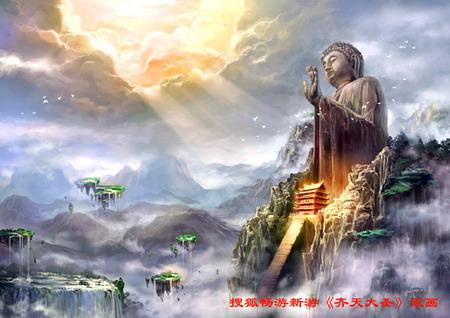 搜狐畅游宣布代理新网游《齐天大圣》