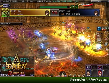 王者世界公会集体庆中国参赛GNGWC