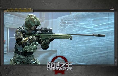 本次入选的其他三款网游分别是QQ炫舞、地下城与勇士-战地之王 年图片