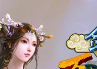 剑仙_腾讯游戏频道