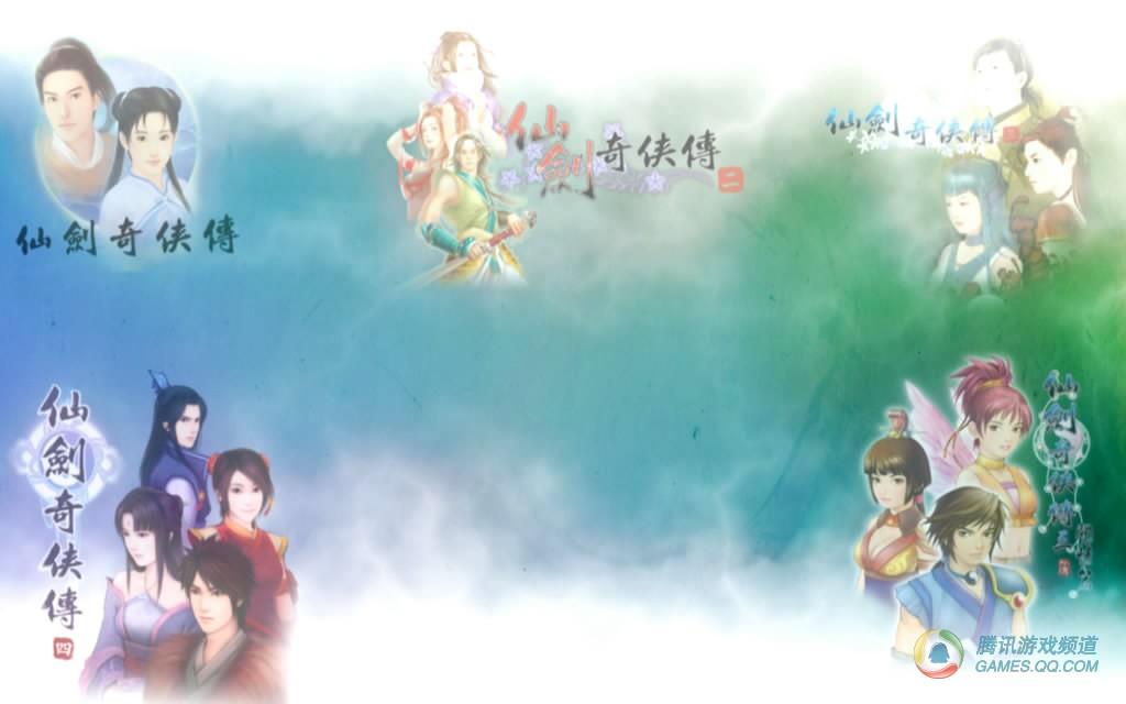 动漫高清风景壁纸,三八节祝福语,仙剑奇侠传5小蛮