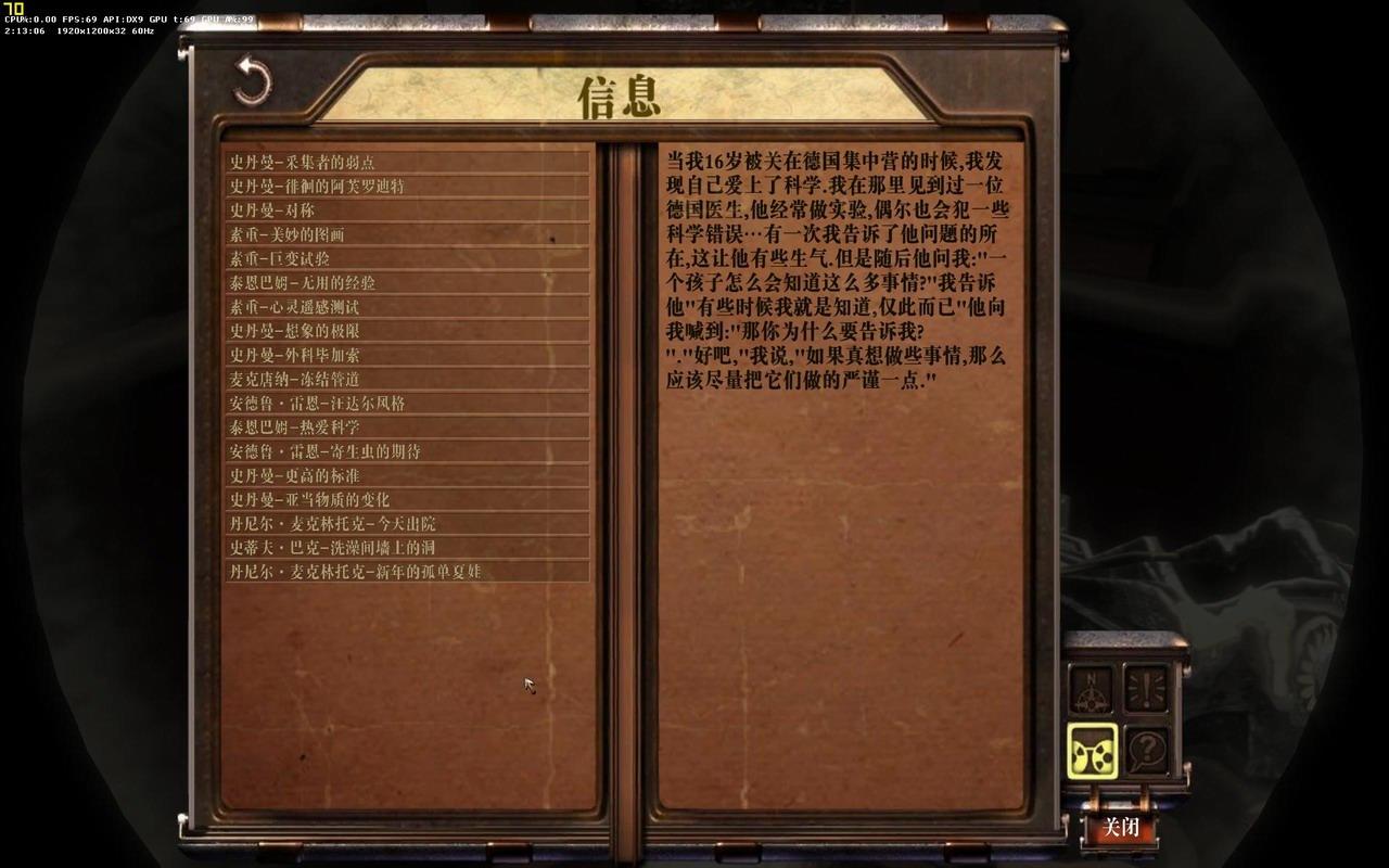 fps游戏 生化奇兵 简体中文试玩 06游戏试玩 游戏