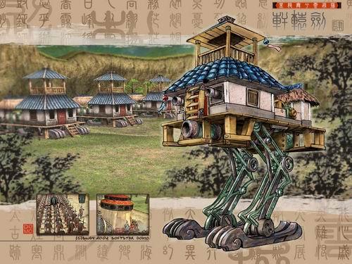 吕志凯说明《轩辕剑4》与《轩辕剑外传:苍之涛》那时
