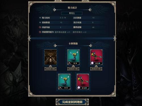 卡牌类游戏《溟灭》简体中文试玩