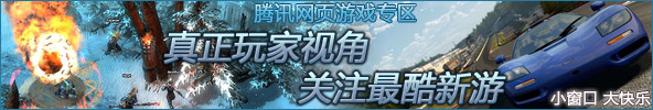 《热血江湖》页游版官网开放 下周首测