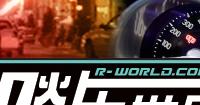 飚车世界_网络游戏专区_腾讯游戏频道