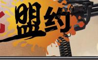 反恐精英OL_网络游戏专区_腾讯游戏频道