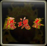 ac_shu.jpg