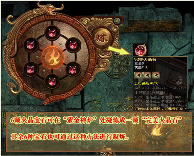http://fu.sdo.com/31/31/1003/4/84/8950_1202684.JPG
