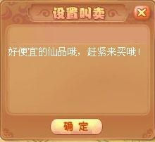 摆摊交易-《开心》官方网站
