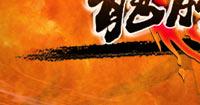 龙腾世界_网络游戏专区_腾讯游戏频道