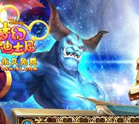 梦幻迪士尼_网络游戏专区_腾讯游戏频道
