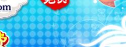 梦想世界_网络游戏专区_腾讯游戏频道