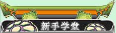 纳雅外传_网络游戏专区_腾讯游戏频道