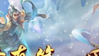 天元_网络游戏专区_腾讯游戏频道