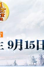 完美世界_网络游戏专区_腾讯游戏频道