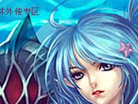 武林外传专区_网络游戏专区_腾讯游戏频道