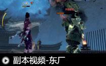 腾讯游戏频道笑傲江湖专区