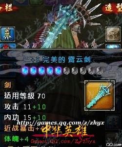 武器外观-剑