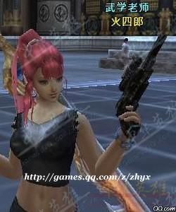 武器外观-枪