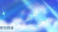 众神之战_游戏频道_腾讯网