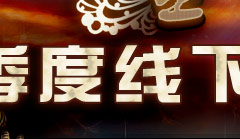 腾讯游戏频道_网络游戏金鳞榜