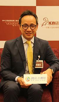 林国沣:从全球化发展看资产管理配置方式的升级