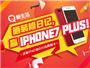 晒装修日记 任性送iPhone7 Plus!