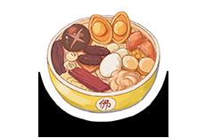 广州网上亚洲美食节