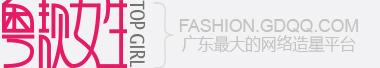 粤靓女生logo