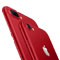 晒装修日记,拿iPhone7 Plus,开贴送品牌插座!