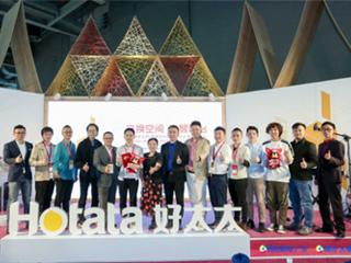 遇见美好,2019第43届中国(广州)国际家具博览会精彩开启