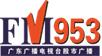 广东电台股市广播