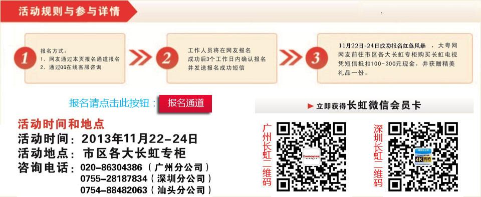 长虹cyw-521电路图