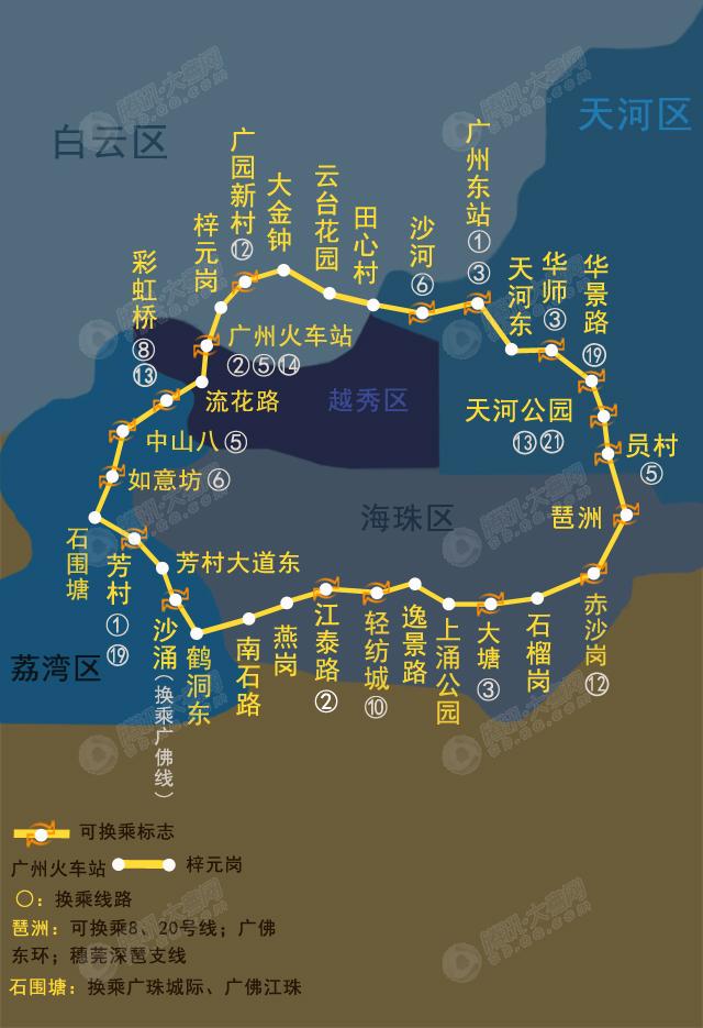 广州地铁11号线何时开通图片