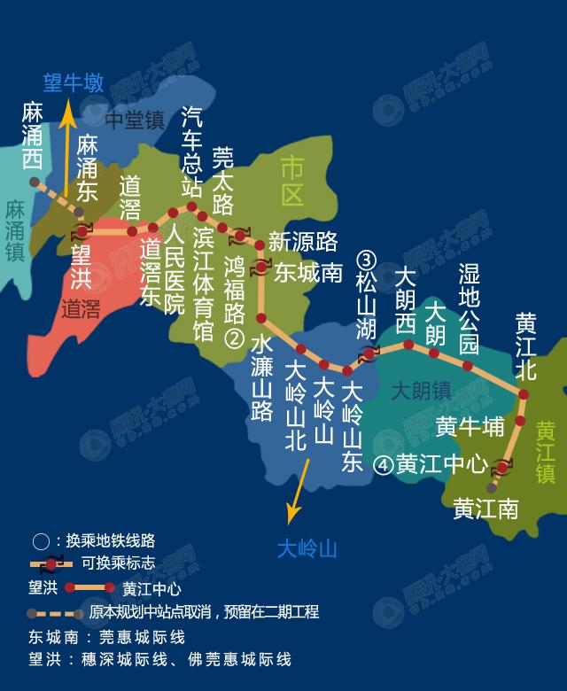 麻涌地铁路线图