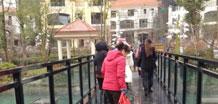 腾讯房产公园生活体验看房团第一季