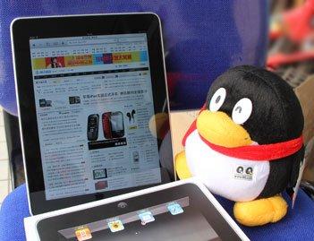苹果iPad全国首评:速度流畅 屏幕优秀