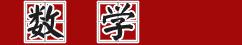 """2010光棍节 性感无罪 轻松""""俘获""""TA的心 搜购频道―腾讯大楚网"""