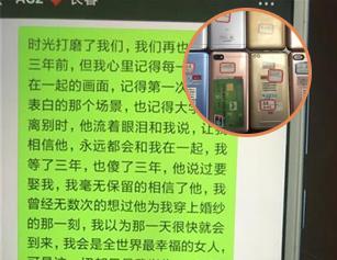 湖北8名男女藏郊区干邋遢事 遭警方一锅端