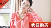 非大楚网友慎拍【悦香】2010巧克力之恋棉天鹅绒休闲套装YZ1031