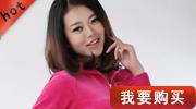 非大楚网友慎拍【悦香】2010 甜心佳人 运动休闲套装 YZ1030