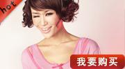 【悦香】2010海的女儿女士居家三件套YZ1011(非大楚网友勿拍)
