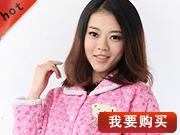 【悦香】2010秋冬新品 恋恋熊夹棉加厚家居套装YZ1043