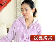 【悦香】2010秋冬新品 可爱Hellokitty加厚珊瑚绒家居服YZ1016