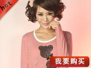 【悦香】2010秋冬新品 童趣 女士条纹圆领打底T恤YZ1003