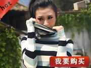 非大楚网友慎拍【悦香】2010午后红茶经典条纹堆领打底毛衫YZ1036
